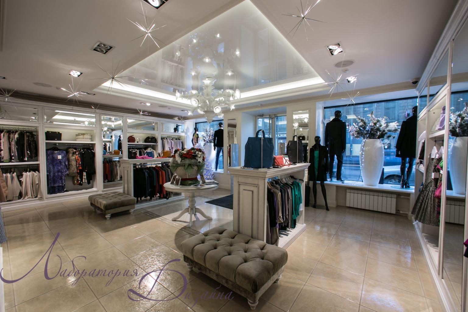 Магазин Женской Одежды Красивая В Спб